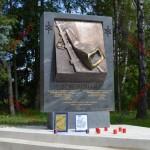 2 monument evrei statiunea pomicola