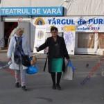 targ purici 9