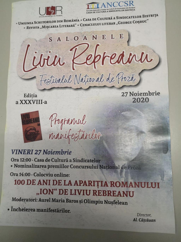 """Se împlinesc o sută de ani de la apariția romanului """"Ion"""" de Liviu Rebreanu"""